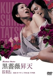 Black Rose Ascension | Watch Movies Online