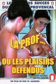 The Teacher of Forbidden Pleasures (1982)
