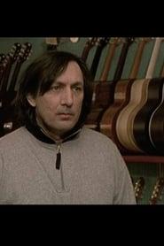 La leçon de guitare (2006) Zalukaj Online Cały Film Lektor PL CDA