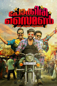 Pokkiri Simon: Oru Kadutha Aaradhakan (2017) DVDRip Malayalam Full Movie Watch Online Free