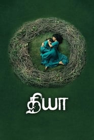Diya (2018) TAMIL Movie 720p HDRip