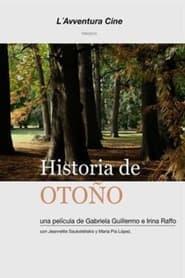 Historia de Otoño (2021)