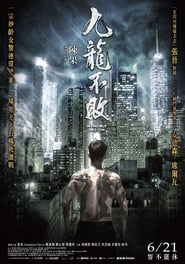 The Invincible Dragon streaming vf
