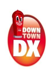 ダウンタウンDX 1993