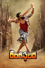 Rangasthalam (2018) Telugu 720p HDRip x264 Download