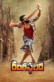 Poster Rangasthalam
