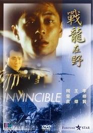Invincible (1992)