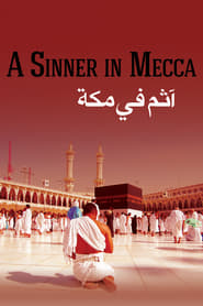 Poster for A Sinner in Mecca