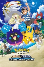 Pokémon – 21ª Temporada
