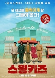 View Swing Kids (2018) Movies poster on 123movies