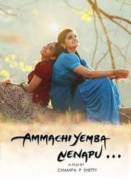 Ammachi Yemba Nenapu (2018)WEB-480p, 720p, 1080p | GDRive