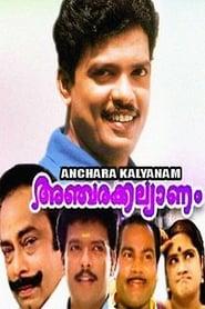 Ancharakalyanam