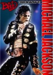 Michael Jackson: Bad Japan Tour '87