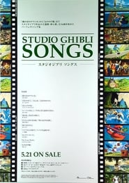 The Songs of Studio Ghibli