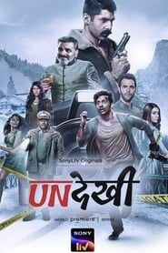 Undekhi Season 1 Episode 10 : An Ace In My Hand