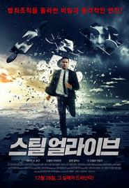 Narco Hitman Película Completa HD 1080p [MEGA] [LATINO] 2016