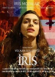 Iris (2020)