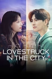 Lovestruck in the City 1×3