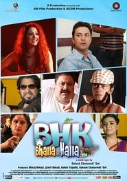BHK Bhalla@Halla.Kom 2016 Hindi Movie AMZN WebRip 300mb 480p 1GB 720p 3GB 7GB 1080p