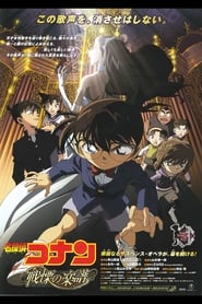 Detective Conan Movie 12: Full Score of Fear (2008) BluRay 480p, 720p