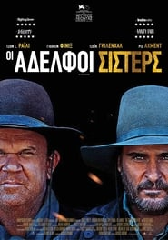 The Sisters Brothers (2018) online ελληνικοί υπότιτλοι