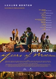Watch Years of Macau (2019)