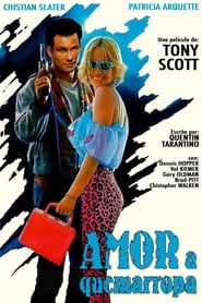 La fuga (1993)