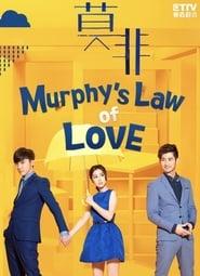 Murphy's Law of Love Season 1