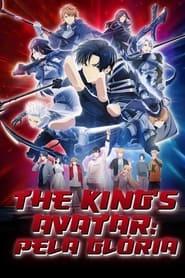 The King's Avatar: Pela Glória