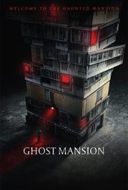 The Grotesque Mansion 2021
