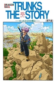 Dragon Ball Z – La storia di Trunks