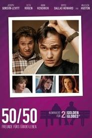 50/50 Freunde fürs (Über)Leben [2011]