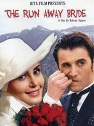 عروس فراری movie
