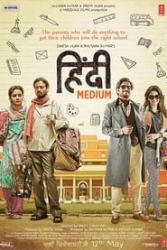 Hindi Medium 2017 Hindi Movie BluRay 300mb 480p 1GB 720p 4GB 10GB 13GB 1080p
