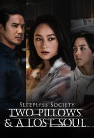 Sleepless Society: Two Pillows (2020) poster
