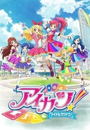 Aikatsu! Season 2 Episode 9