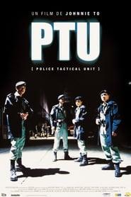 PTU streaming
