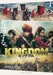 Kingdom (2019) Online pl Lektor CDA Zalukaj