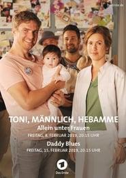 Toni, männlich, Hebamme – Allein unter Frauen (2019)