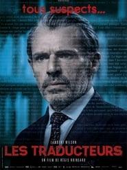 Regardez Les Traducteurs Online HD Française (2019)