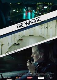 Die Wache (2021)