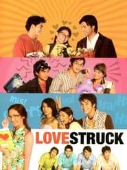 Watch Lovestruck (2005)