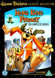 Hong Kong Phooey 1974
