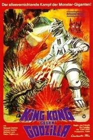 King Kong gegen Godzilla (1974)