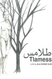 Tlamess (2019)