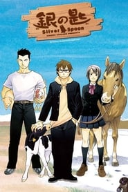 Silver Spoon streaming vf poster
