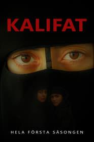 Caliphate - Season 1 Episode 1 : Episode 1