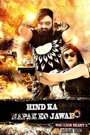 Hind Ka Napak Ko Jawab: MSG Lion Heart 2 (2017)