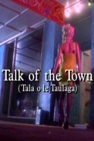 Tala Pasifika - Talk of the Town 1995