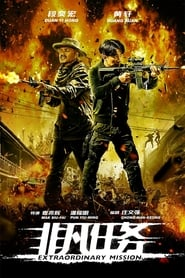 Extraordinary Mission Full Movie Watch Online Free HD Download